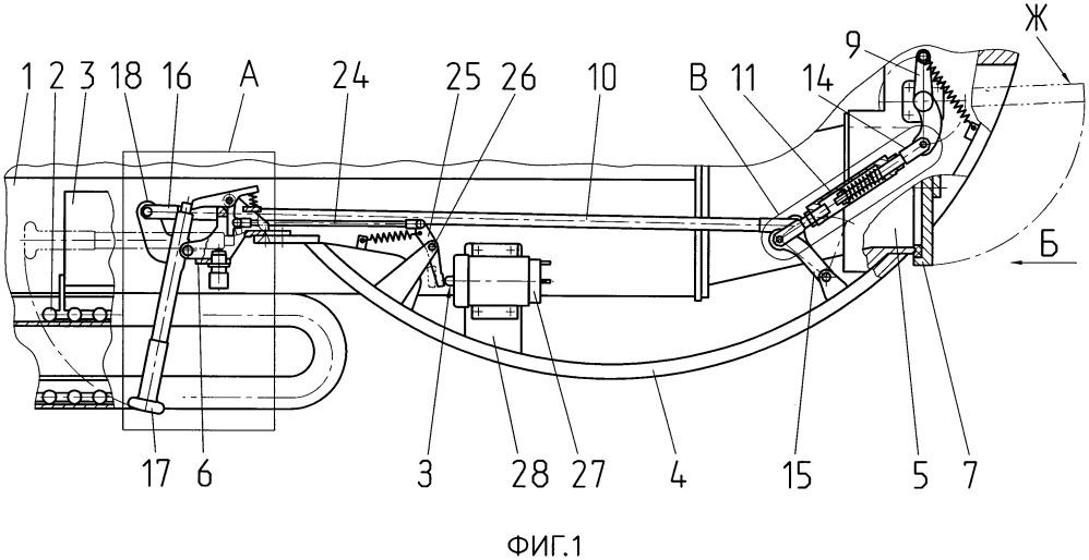 Устройство для выброса гильз орудийной установки