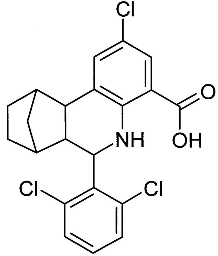 Средство, обладающее ингибирующей активностью в отношении ингибитора активатора плазминогена 1-го типа
