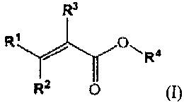 Получение полимеров с низкой вязкостью