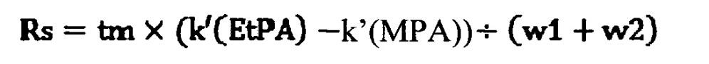 Способ высокоэффективного жидкостно-хроматографического определения концентраций алкилфосфоновых и/или о-алкилалкилфосфоновых кислот в водном растворе