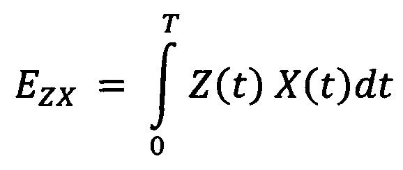 Способ фильтрации нестационарных сигналов