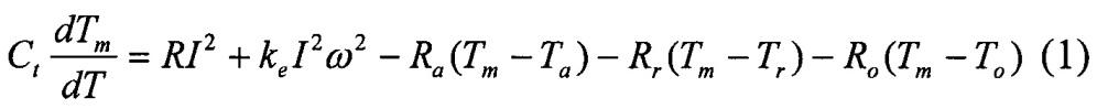 Расчетное устройство и система расчетных устройств
