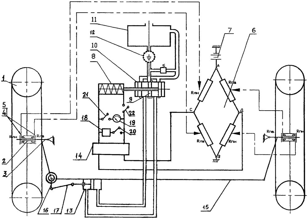 Система для регулирования схождения управляемых колес транспортного средства