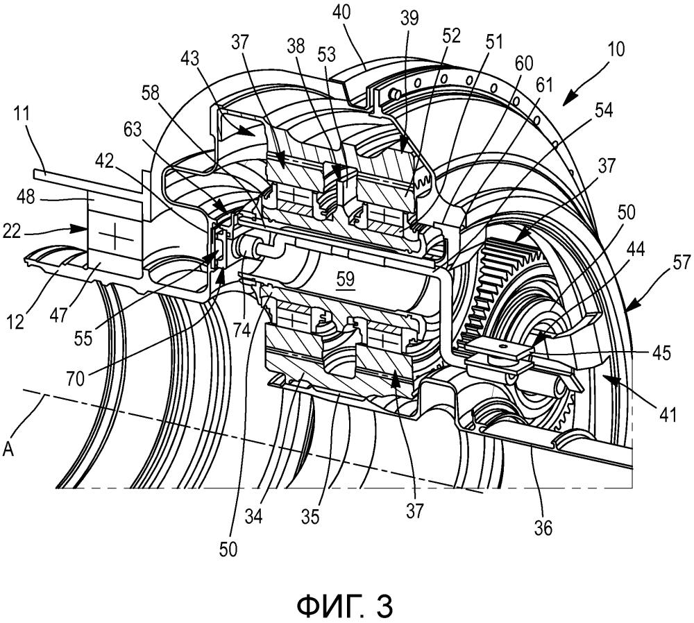 Редуктор с эпициклоидной передачей с трубопроводами для текучей среды и турбовинтовой двигатель с таким редуктором для летательного аппарата