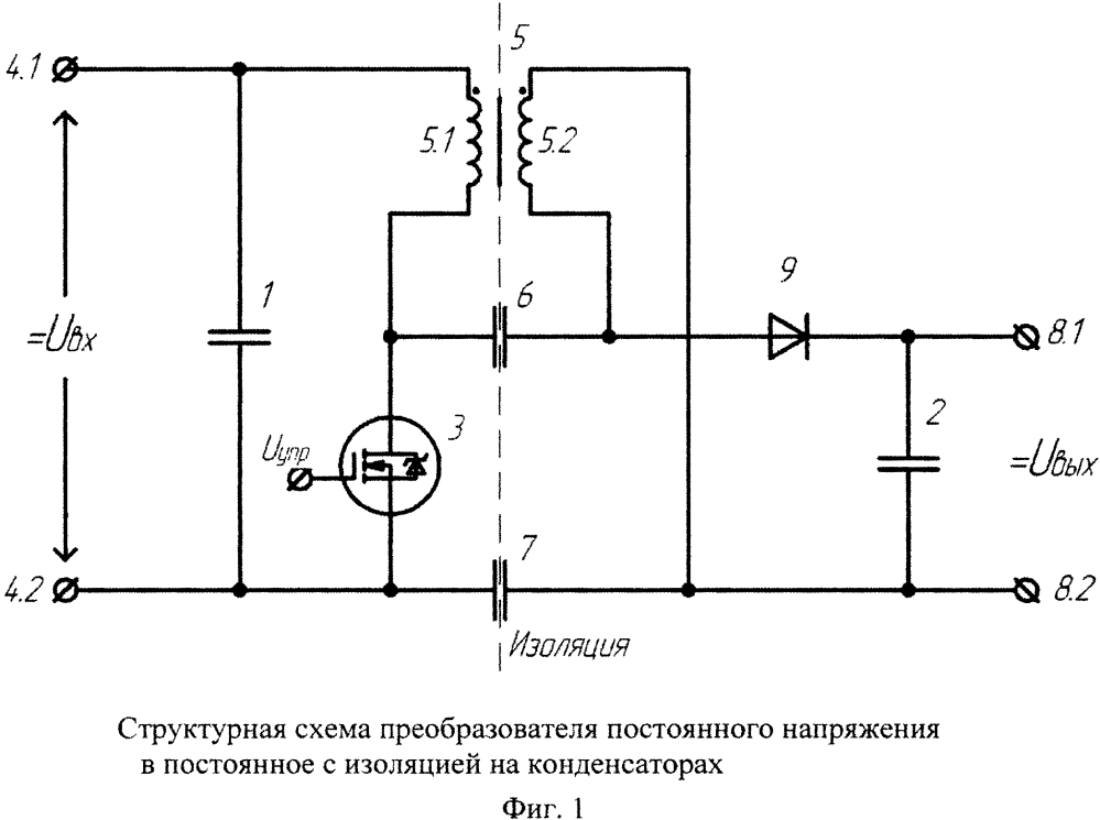 Преобразователь постоянного напряжения в постоянное с изоляцией на конденсаторах