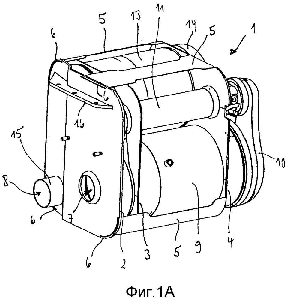 Компонент системы отвода выхлопных газов для двигателя внутреннего сгорания и способ изготовления компонента системы отвода выхлопных газов