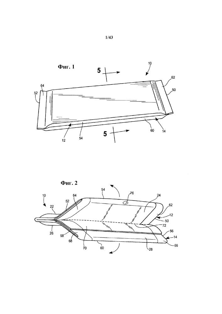 Упаковки с отделяемыми запорными элементами и способы производства
