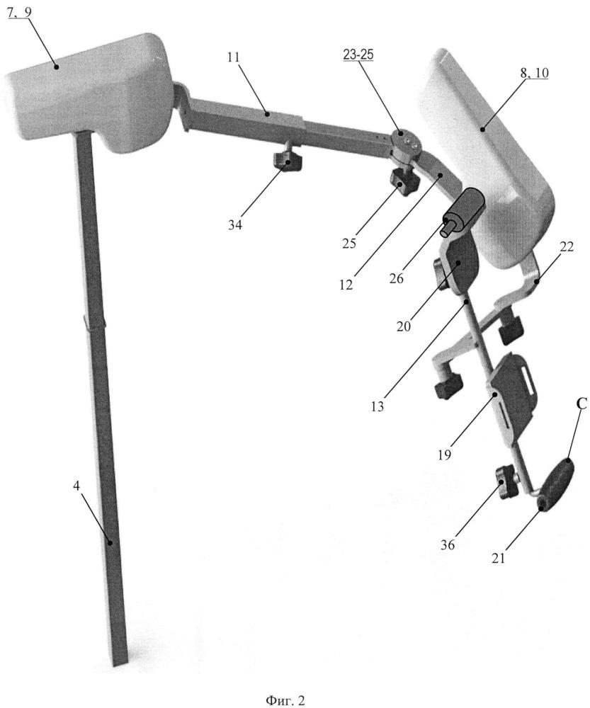 Устройство для разработки подвижности плечевого сустава