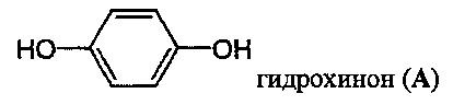 Реакционное средство, содержащее пористую подложку, пропитанную органическим соединением, способным образовывать газовые клатраты, и его использование для отделения и хранения со2