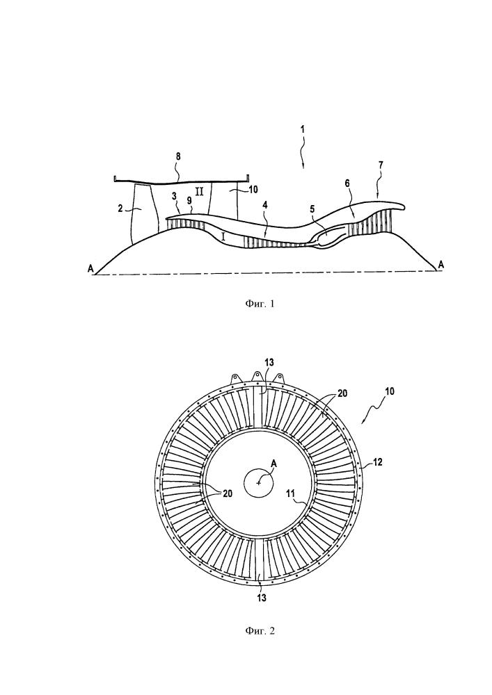 Заготовка и моноблочная лопатка для газотурбинного двигателя