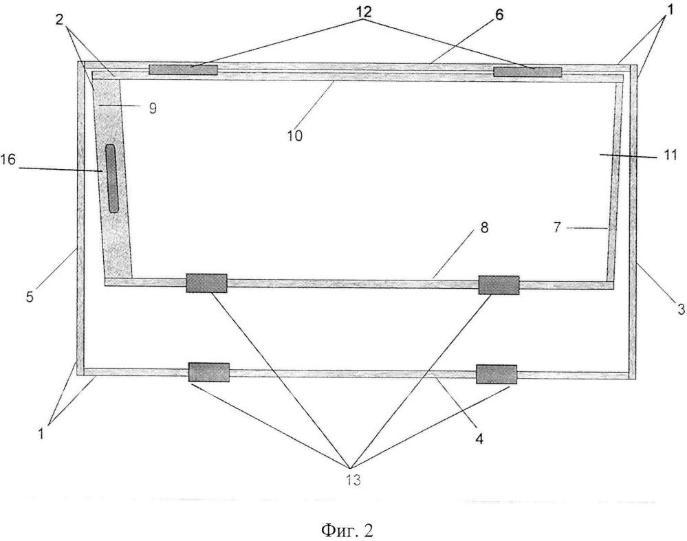 Способ и устройство для обеспечения безопасности при обслуживании и ремонте стекольных проемов наклонных крыш теплиц