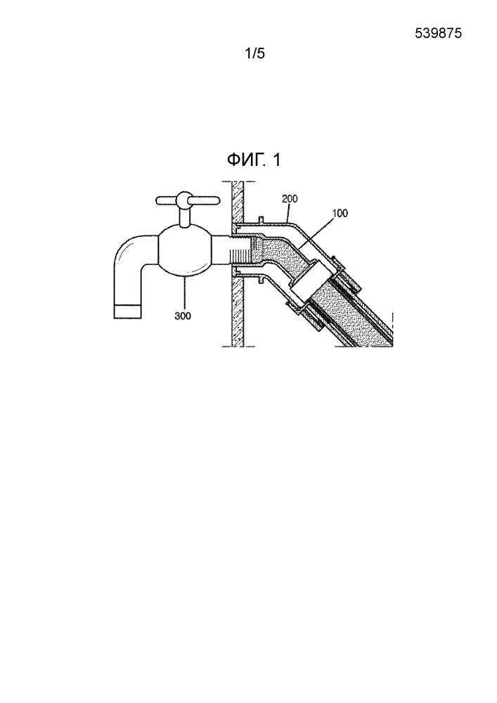 Соединительная конструкция для легкой установки и отсоединения водопроводного крана