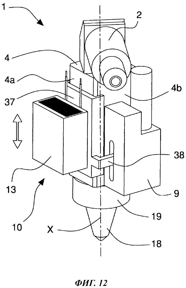 Головка для лазерной резки, предназначенная для металлорежущего станка