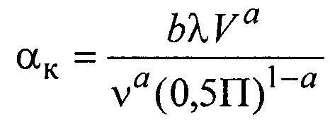 Определитель температуры провода контактной сети и воздушных линий электропередачи