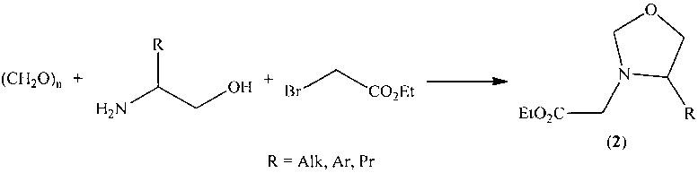 Катализатор для получения 3-(3-фенилпроп-2-ин-1-ил)-1,3-оксазолидина