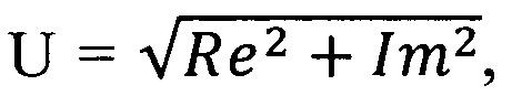 Способ регистрации электрокардиограммы и реограммы с водителя автомобиля и устройство для осуществления способа