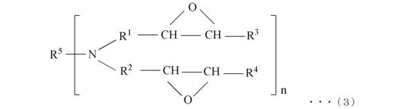 Способ получения полимера сопряженного диена