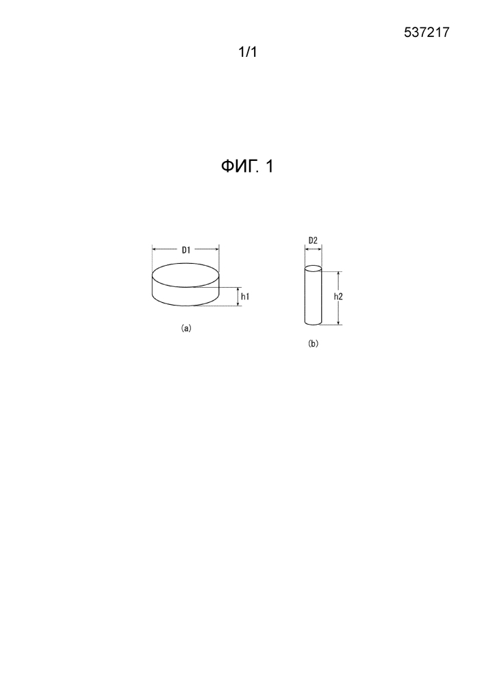 Помещаемое в воду формованное полимерное изделие