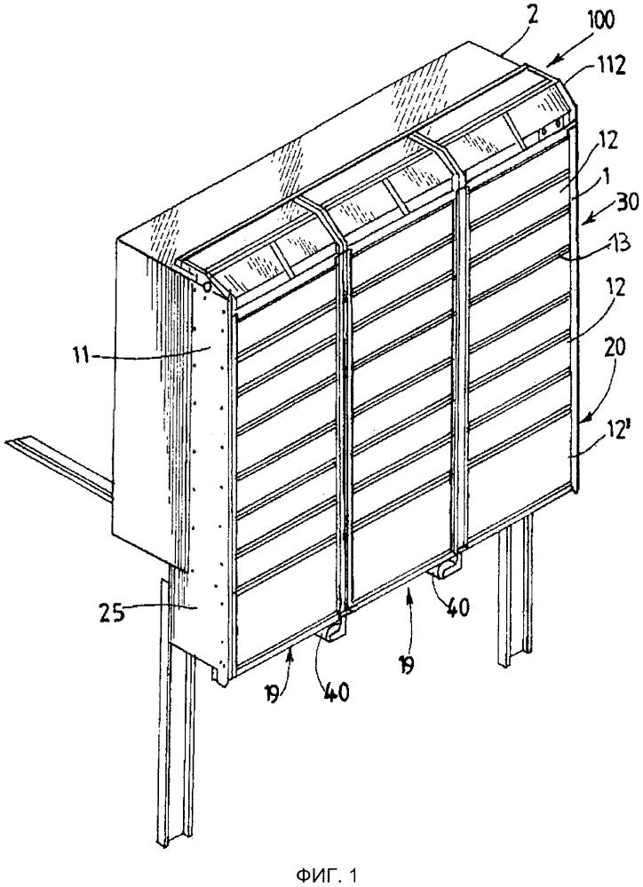 Система фильтрации газа с устройством крепления и снятия фильтрующих элементов при техническом обслуживании
