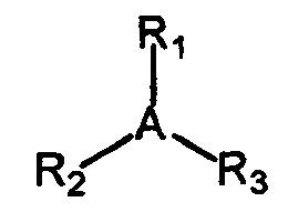 Иономер, содержащий боковые винильные группы, и способы его получения