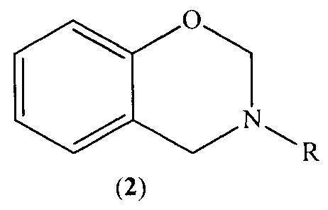Способ получения 3-алкил-3-азабицикло[3.3.1]нона-1(9),5,7-триен-9-олов или 3-алкил-3,4-дигидро-2н-1,3-бензоксазинов