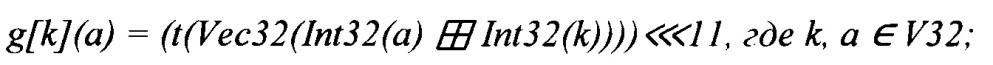Устройство раунда шифрования данных по алгоритму магма и стандарту гост р 34.12-2015