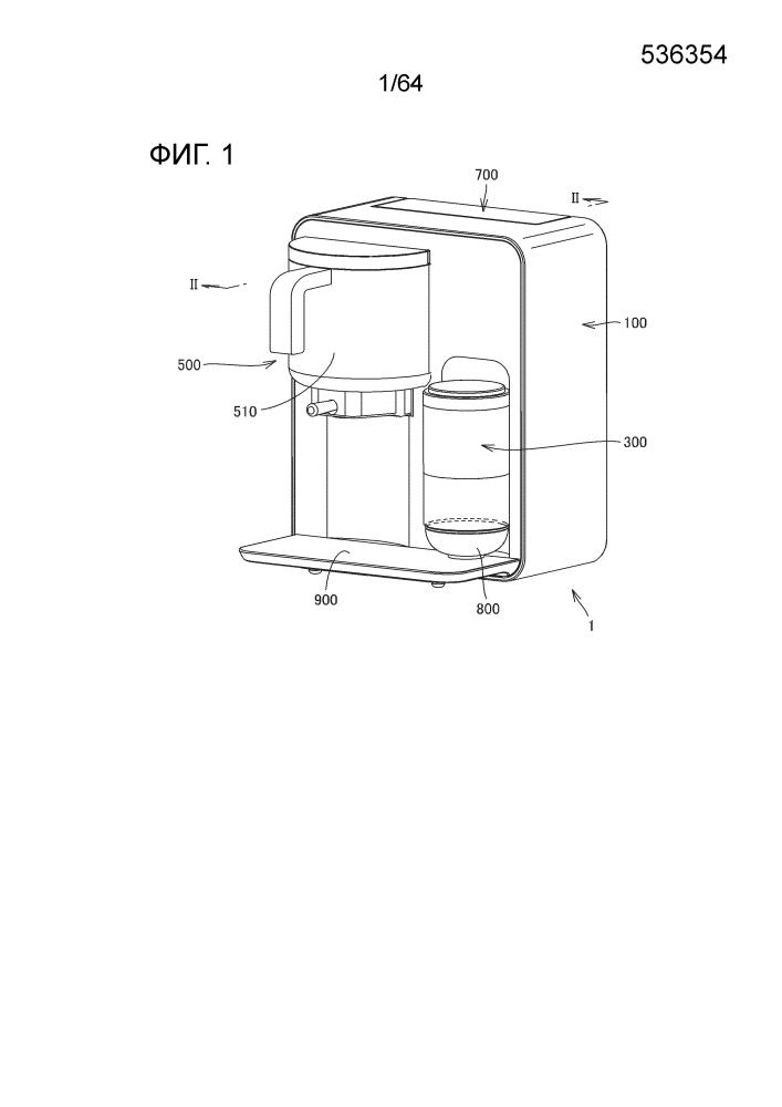 Мельница, размольная машина и устройство для приготовления напитков
