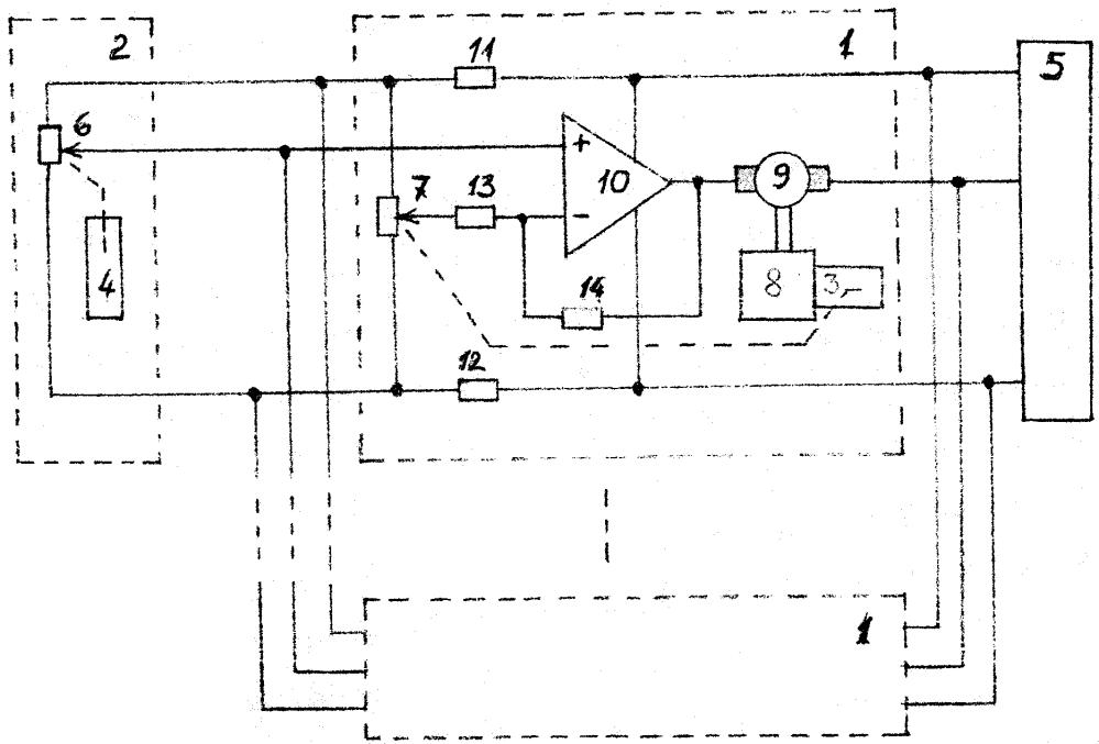 Устройство для передачи на расстояние угла поворота вала