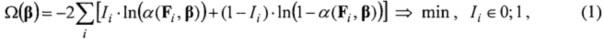Способ статистической оценки многофакторного тренда условной вероятности наступления изучаемого неблагоприятного события в когортном исследовании