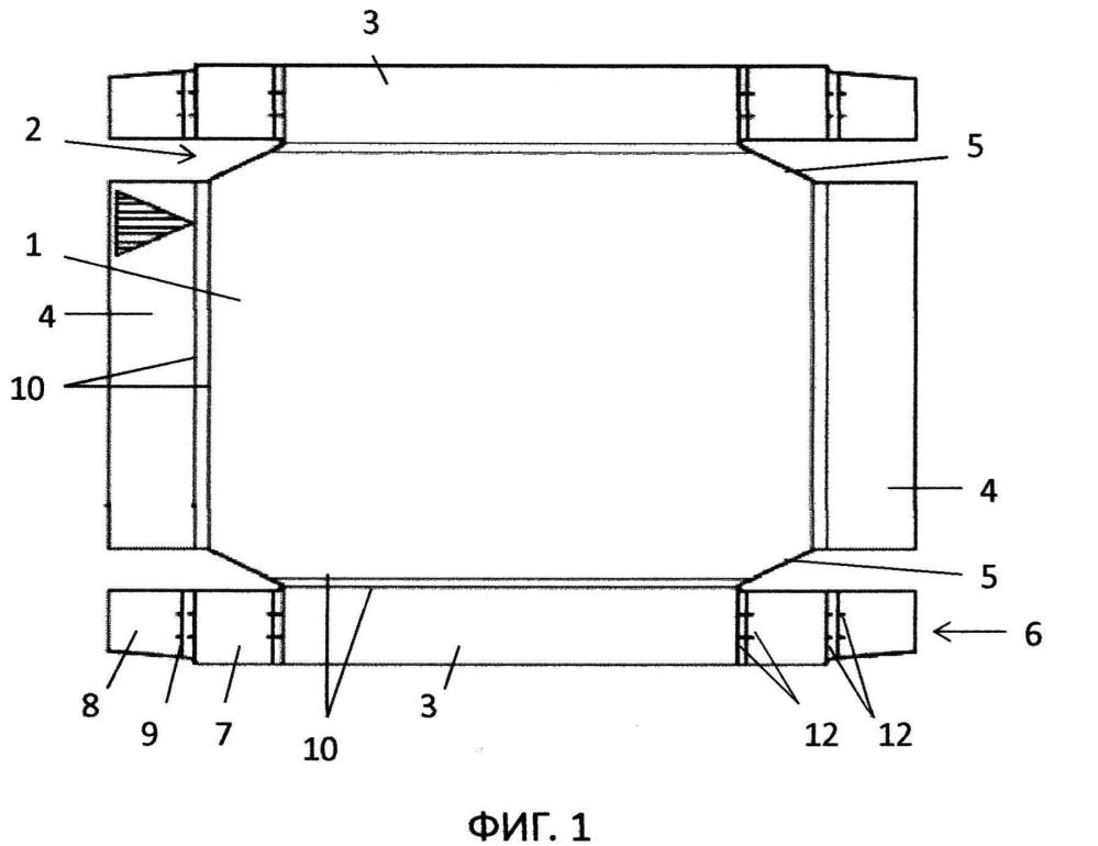 Листовая картонная заготовка для лотка для упаковывания разных по диаметру бутылок или банок, лоток из этой заготовки (варианты)