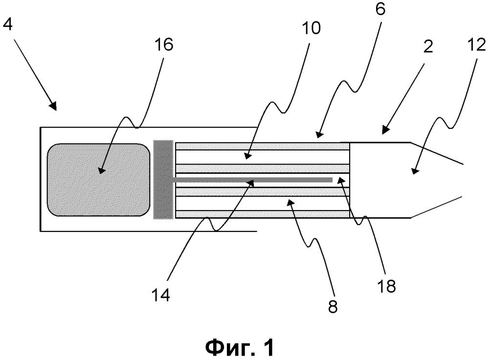 Образующая аэрозоль система для доставки частиц никотиновой соли