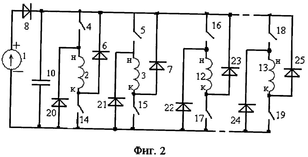 Устройство для форсирования переходных процессов в электромеханизмах (варианты)