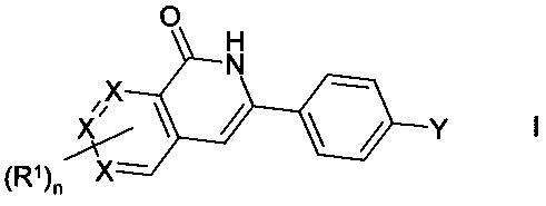 Производные (аза-)изохинолинона