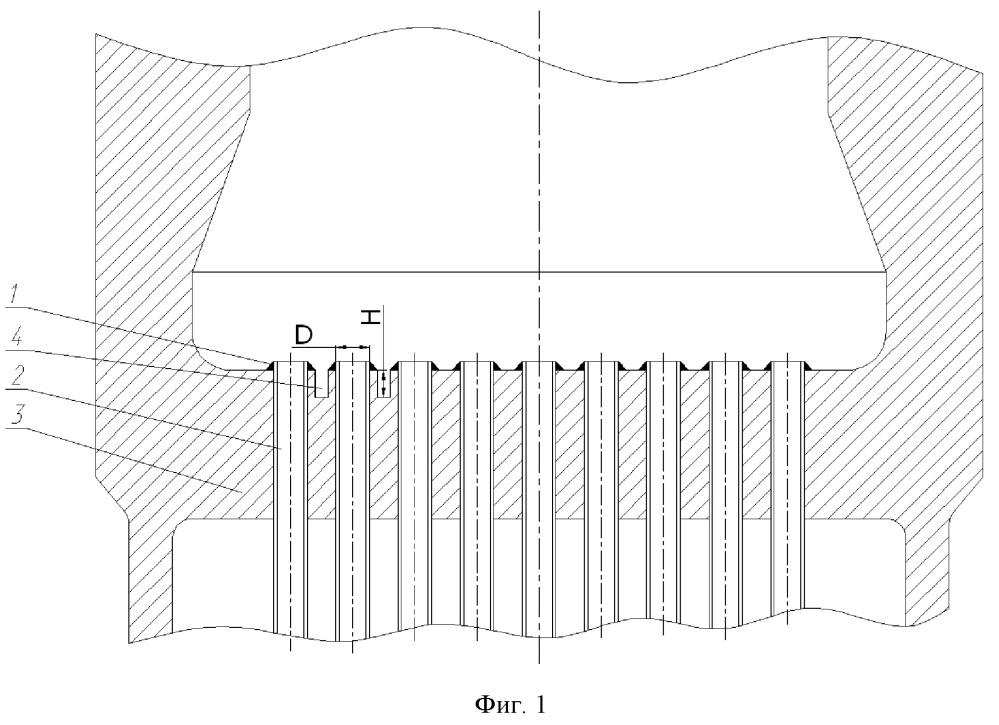 Способ повышения прочности сварного соединения теплообменной трубы с трубной доской теплообменного аппарата с жидкометаллическим теплоносителем
