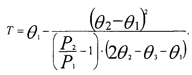 Способ и система измерения давления и температуры тензомостом