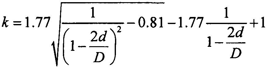 Эталонный объект для рентгеноденситометрии