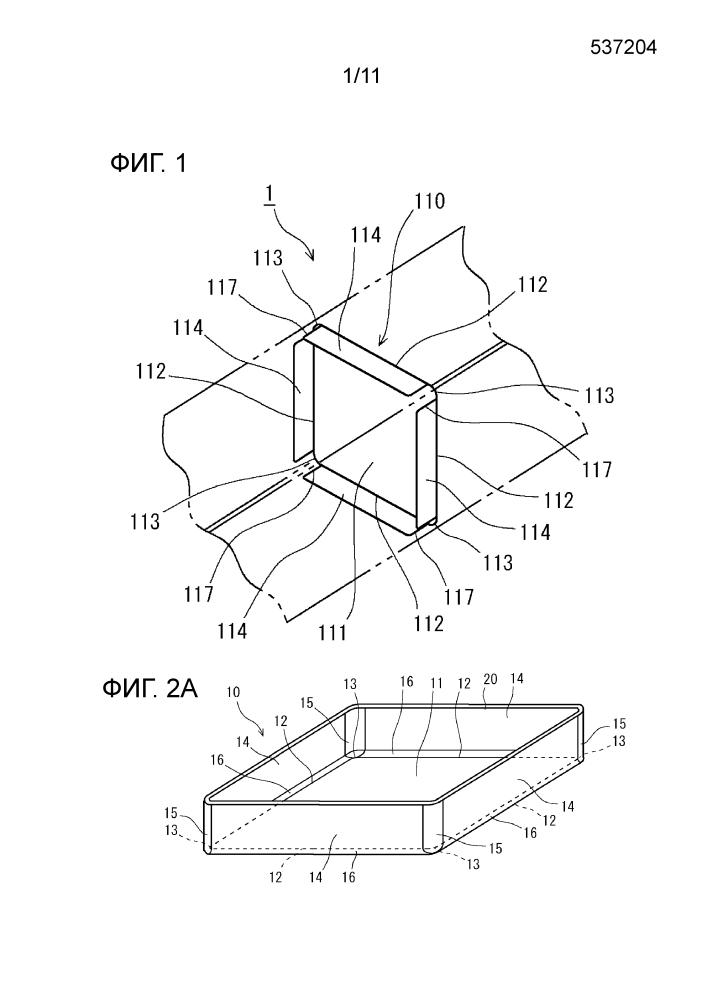 Образованное штамповкой изделие, автомобильный конструктивный элемент, включающий в себя изделие, способ изготовления и устройство для изготовления образованного штамповкой изделия