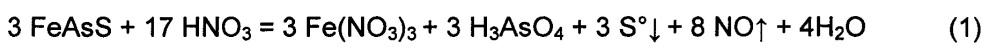 Способ переработки сульфидных концентратов, содержащих благородные металлы