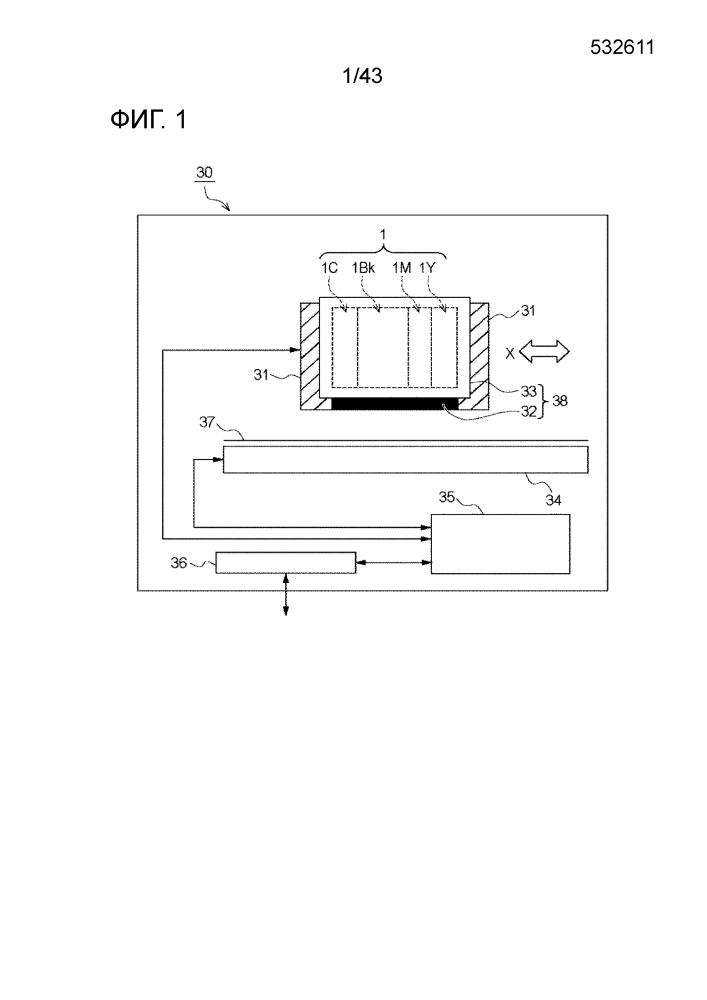 Чернильный картридж и струйный принтер