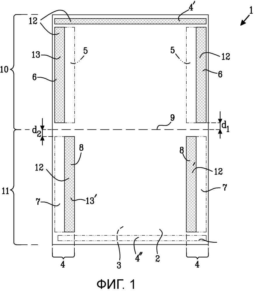 Упаковочный элемент с улучшенным способом запечатывания и способ формирования такого упаковочного элемента