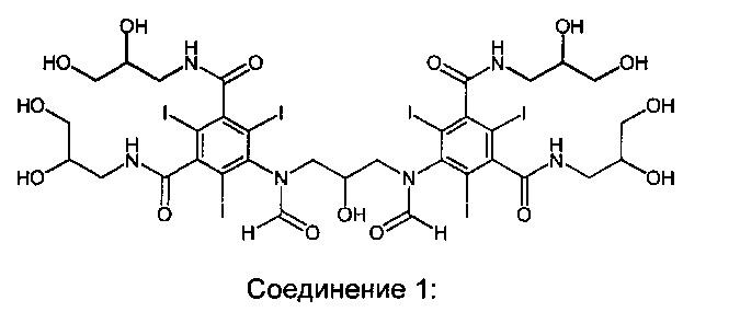 Получение промежуточного соединения синтеза иоформинола