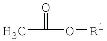 Способ получения сложных эфиров 2-ацетоксиалкановых кислот с использованием 3,6-диалкил-1,4-диоксан-2,5-диона или поли(альфа-гидроксиалкановой кислоты) в качестве исходного вещества