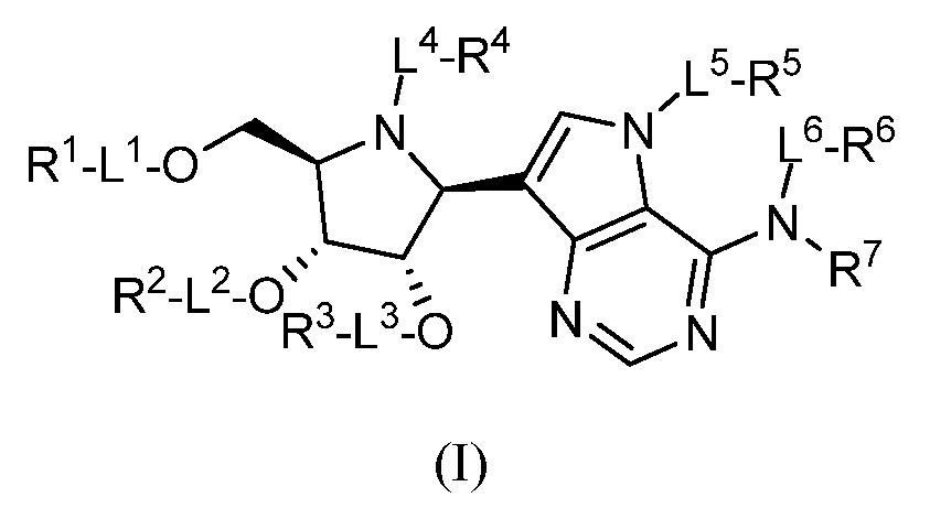 Композиции и способы ингибирования вирусной полимеразы