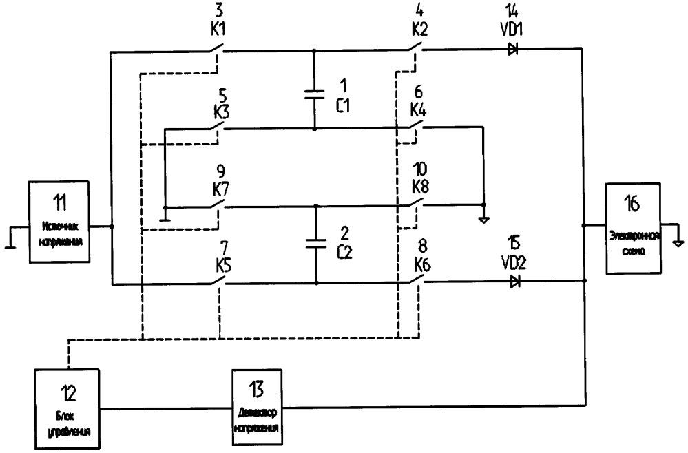 Устройство питания электронных схем