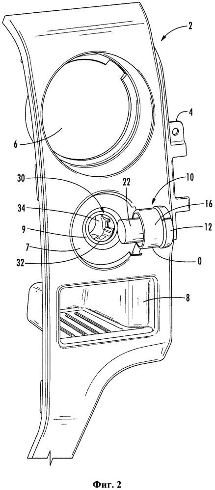 Электрическая розетка с привязной крышкой