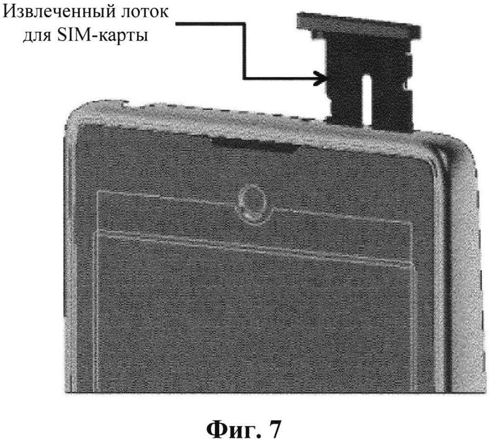 Устройство отображения, содержащее дисплей и аппаратную кнопку питания