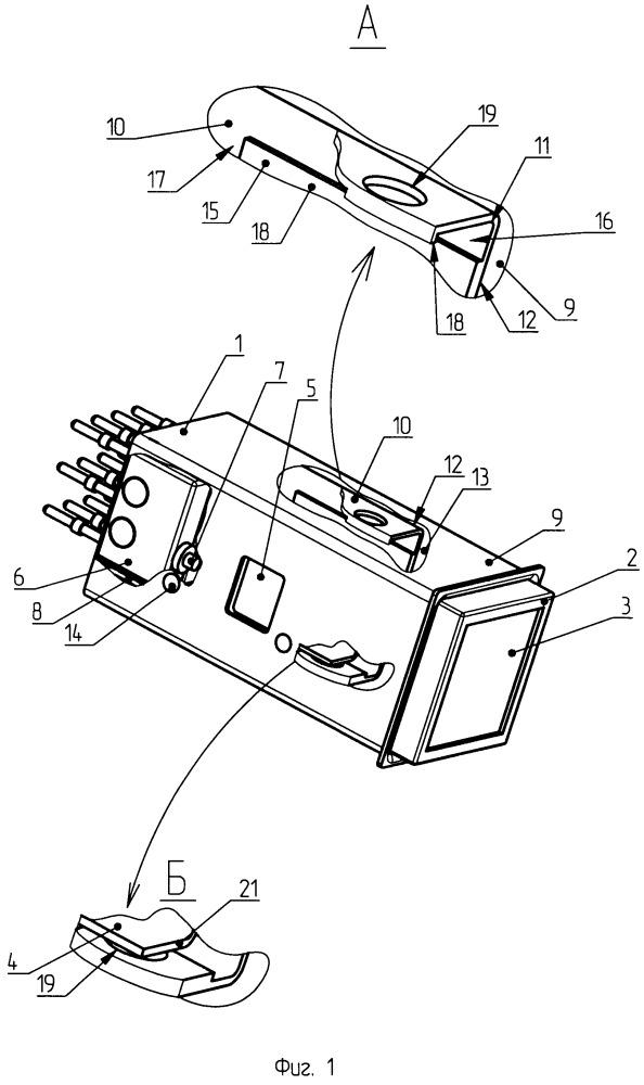 Корпус коммутационного устройства и способ его изготовления