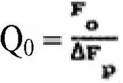 Способ формирования сгустков высокой плотности энергии в электронном потоке и пролетный клистрон