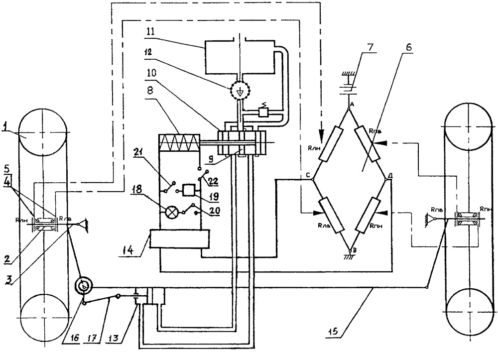 Устройство для регулирования схождения управляемых колес автотранспортного средства в процессе движения