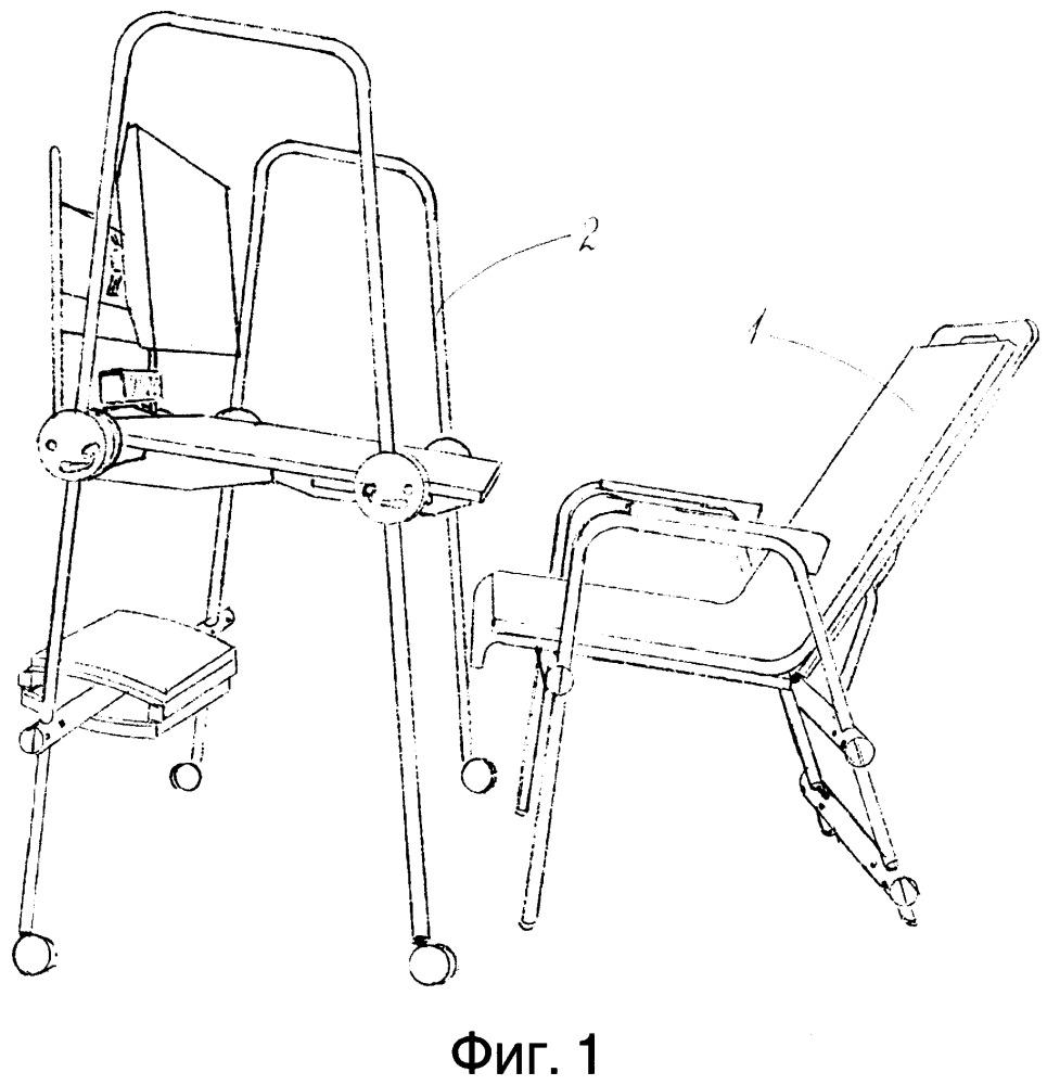 Рабочее место для учебы и офисного труда, включающее стол и кресло